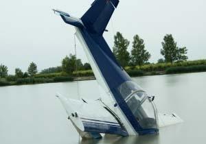CrashedAirplane