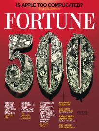 fortune-500.jpg